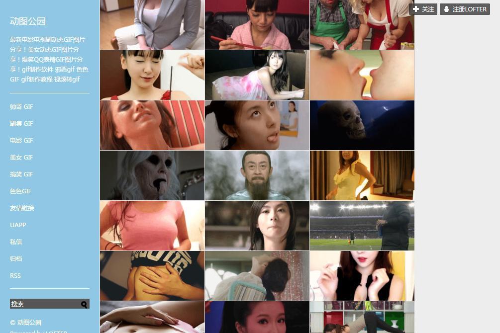 美女动态gif图片分享!爆笑qq表情gif图片分享!